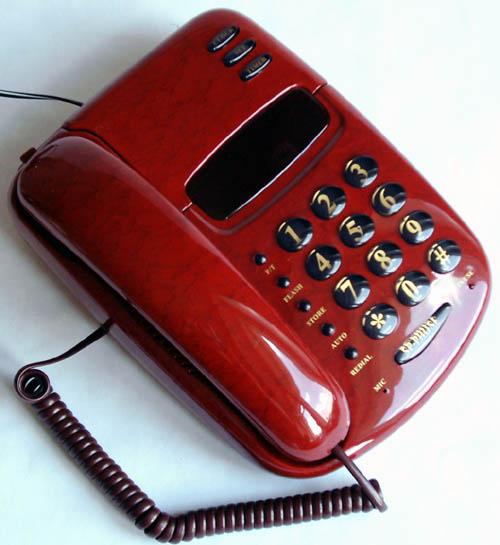 Инструкция К Телефону Русь-27 - фото 6